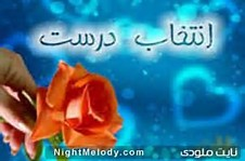 meyar